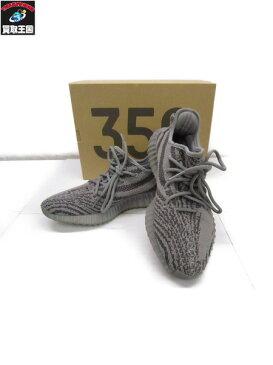 adidas Adidas Yeezy Boost 350 V2 beluga 2.0 26cm【中古】[値下]