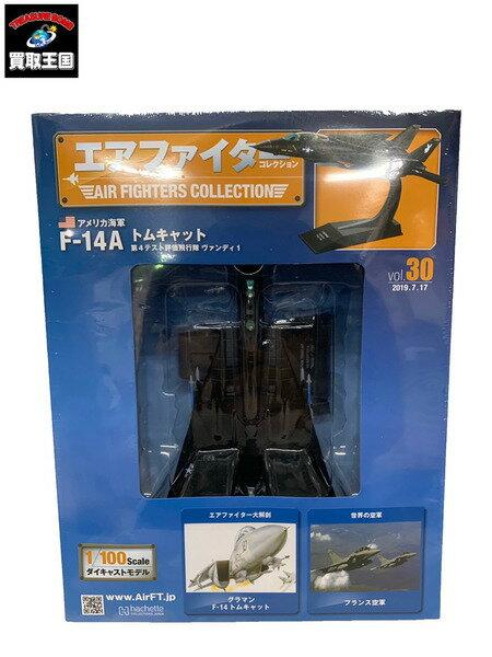 装備・備品, その他  - F-14A 1