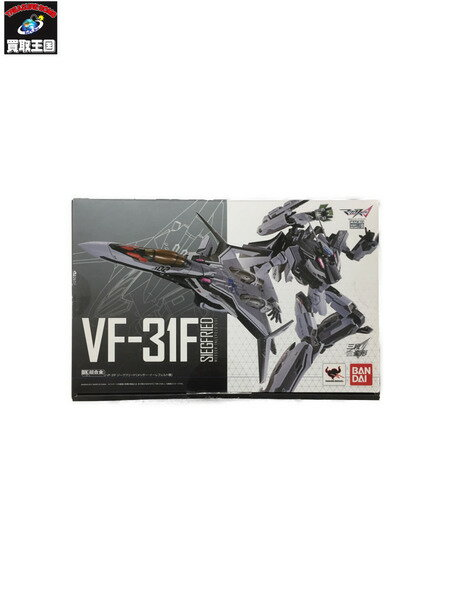 コレクション, フィギュア DX VF-31F(