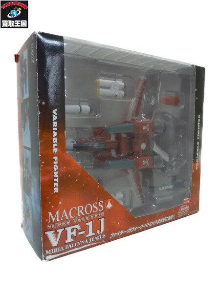 コレクション, フィギュア  VF-1J
