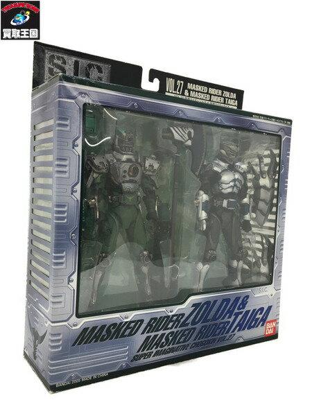 Kamen Rider tiger S.I.C