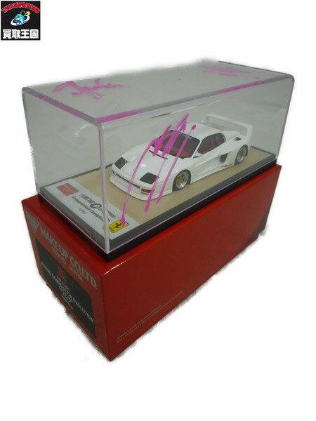 車, ミニカー・トイカー  143 1992