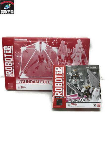 コレクション, フィギュア ROBOT