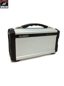 SUAOKI ポータブル電源 S601【中古】