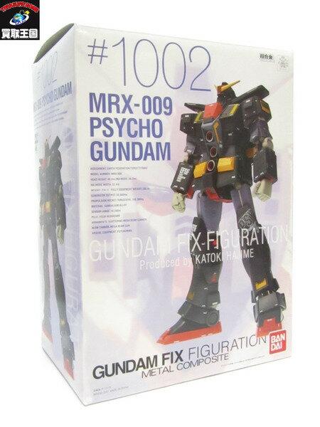 コレクション, フィギュア GUNDAM FIX FIGURATION METAL COMPOSITE 1002
