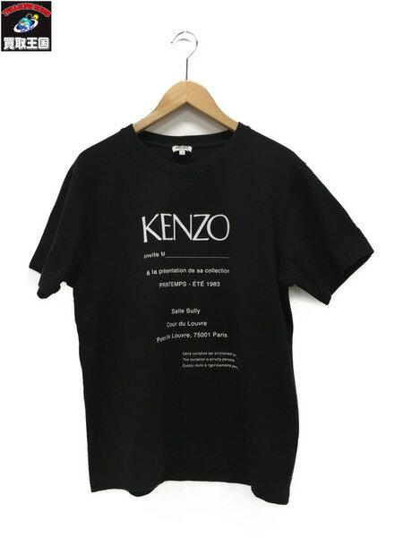 トップス, Tシャツ・カットソー KENZO Tee (L)