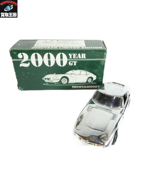 車, ミニカー・トイカー  2000 2000GT