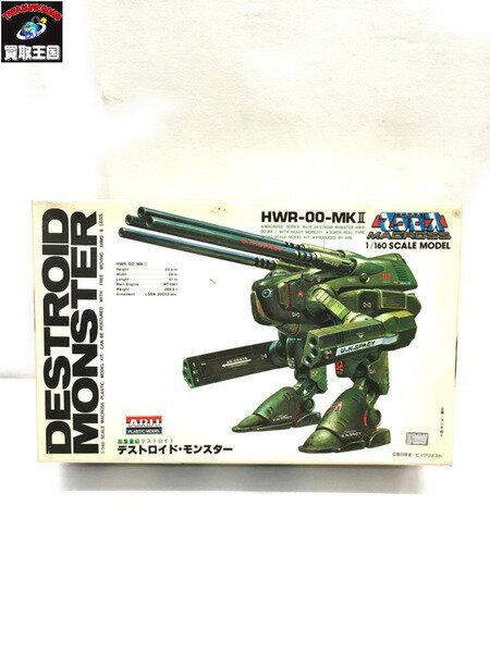 ARII/アリイ/有井/1/160/超重量級デストロイド/デストロイド・モンスター/マクロス/HWR-00-MK?【中古】