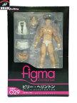 figma 029 ビリー・ヘリントン【中古】
