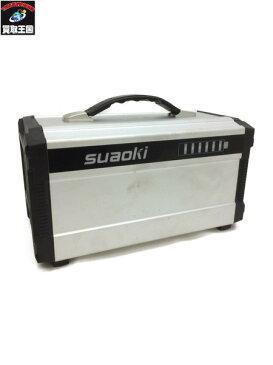 SUAOKI ポータブル電源 G400【中古】