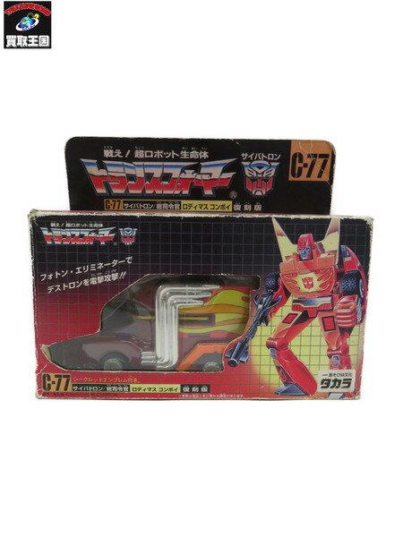 コレクション, フィギュア TF C-77