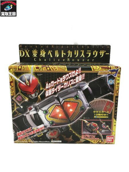 コレクション, フィギュア DX