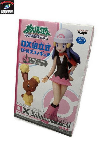 コレクション, フィギュア  DX Pok?mon