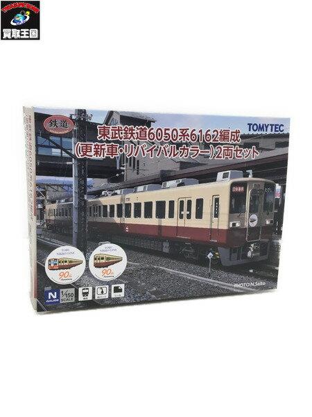 鉄道模型, 電車  60506162