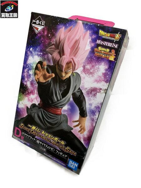 コレクション, フィギュア  D SUPER DRAGONBALL HEROES SAGA