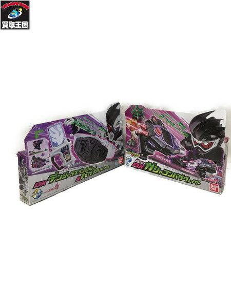 Kamen Rider dangerous zombie DX