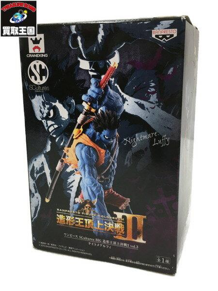コレクション, フィギュア  SCultures BIG 3 vol.3