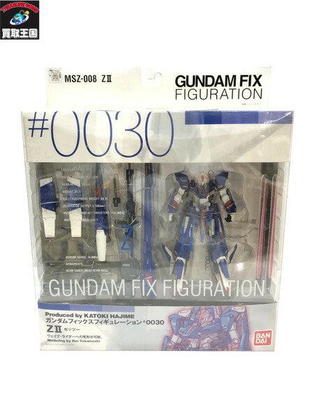 コレクション, フィギュア GUNDAM FIX FIGURATION 0030
