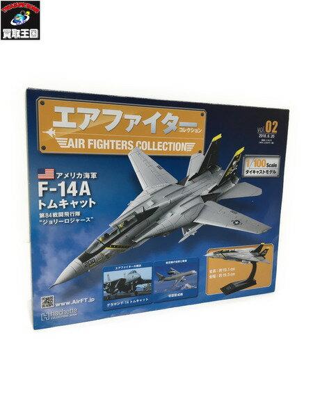 装備・備品, その他  02 F-14