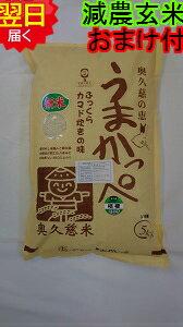 米・雑穀, 玄米  5kg