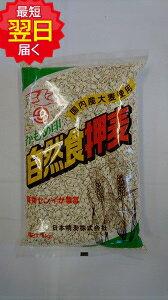 【押麦】かもめ印押麦 1kg 押し麦 麦ごはん 麦ご飯 国産 国内産