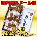 Curry-oko-th-01