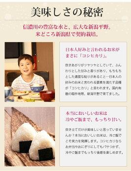 赤ちゃんの出生体重と同じ重さでお届けします。雪室貯蔵の新潟産コシヒカリ※重さの上限は4kgとなります。和紙巾着入りタイプ[名入れ][送料無料]