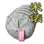 【送料無料(一部地域を除く)】『米俵』魚沼産コシヒカリ3kg入り ご贈答にどうぞ♪