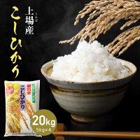 https://image.rakuten.co.jp/okomenohizenya/cabinet/04719030/04733458/imgrc0091927128.jpg