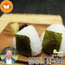 新米 食べ比べ 白米 10kg 三重県伊賀産 キヌヒカリ ミルキークイーン ヒラキファーム 令和2年産 送料無料
