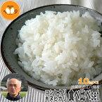 米 食べ比べ 玄米 20kg (10kg×2) 滋賀県近江八幡産 キヌヒカリ コシヒカリ 令和元年産 内野営農組合 環境こだわり米(減農薬) 送料無料