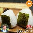 三重県伊賀産ミルキークイーン【ヒラキ】