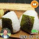 新米 三重県伊賀産 ミルキークイーン 玄米 30kg ヒラキファーム 令和元年産 送料無料
