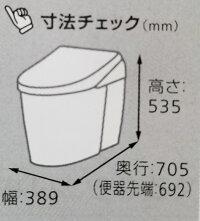 TOTO トイレ 便座 節水トイレ ネオレストハイブリッドシリーズ AH1ウォシュレット CES9788 送料無料 取付工事可能(地域による)