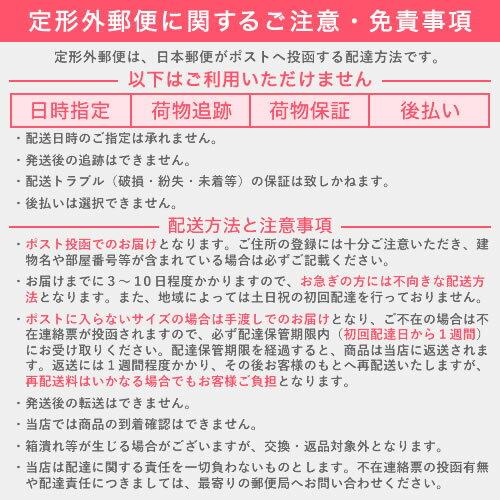 【送料無料!(ネコポス)】D.U.PパーフェクトエクステンションマスカラN<ブラック>【アイライナーディーアップDUPD.U.Pディー・アップD-up】