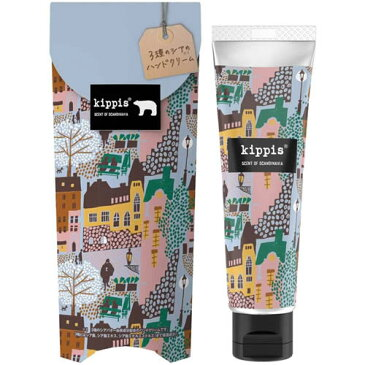 【送料無料(ネコポス)】キッピス 3種のシアのハンドクリーム 北欧の街並み感じるスオミムスクの香り 40g【kippis ダリヤ 保湿 保護 乾燥 潤い】