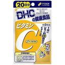【送料無料(ネコポス)】DHC ビタミンC ハードカプセル 20日分<40粒>【DHC ディーエイチシー サプリメント ビタミンC】