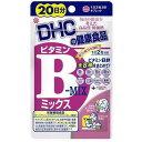 【送料無料(ネコポス)】DHC ビタミンB-ミックス(MIX) 20日分<40粒> 1