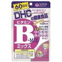 【送料無料(ネコポス)】DHC ビタミンB-ミックス(MIX) 60日分<120粒> その1
