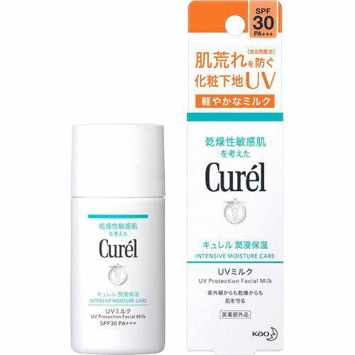 (ネコポス) 花王キュレルUVミルクSPF30+<30ml> 医薬部外品  Kao日やけ止め日焼け止めひやけ止めUVケア紫外線