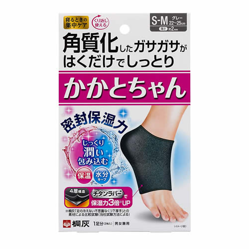 かかとちゃん 男女兼用 グレー サイズS〜M(22〜25cm)