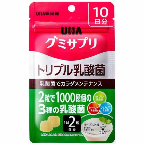 UHA グミサプリ トリプル乳酸菌