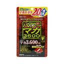 【送料無料(ネコポス)】井藤漢方製薬 パワーマカ360060