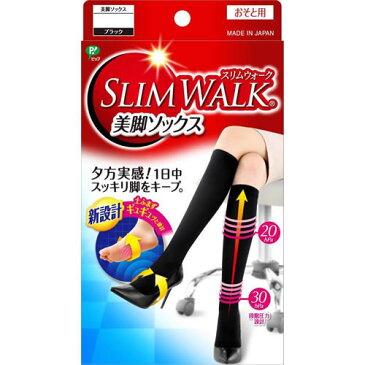 【送料無料!(定形外郵便)】ブラック 【S〜M】サイズ(ピップ)スリムウォーク(SLIM WALK)美脚ソックス