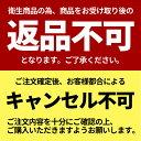 【送料無料】プチソフト 子ども向けワンタフト 4本【プチソフト】 2
