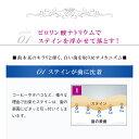 【送料無料】ホワイトニング ブリリアントモア(90g) 3本 + 艶白 歯ブラシ 1本【Brilliant more】 3