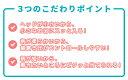 【送料無料】プチソフト 子ども向けワンタフト 4本【プチソフト】 3