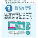 【送料無料】 ライオン システマAX 歯ブラシ × 4本 歯科専売品 3