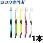 【05】【あす楽】ジーシー(GC)ルシェロP-10歯ブラシ1本【メール便21個までOK】 ハブラシ/歯ブラシ