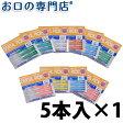 サンヨー ハピックスデンタルピック 5本入【メール便30箱までOK】